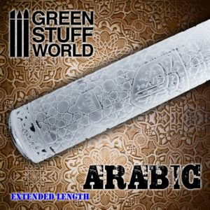 Textured Rolling pin - Arabic